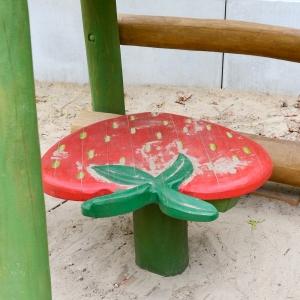 holz, wood, robinie, robinia, spielplatz, playground, pavillon, pavilion, erdbeere, strawberry